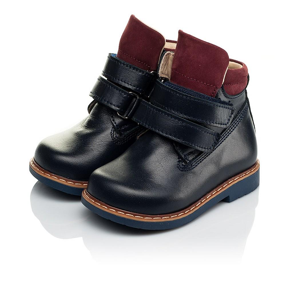 Детские демисезонные ботинки (внутри кожа) Woopy Orthopedic синие для мальчиков натуральная кожа размер 18-20 (4070) Фото 3