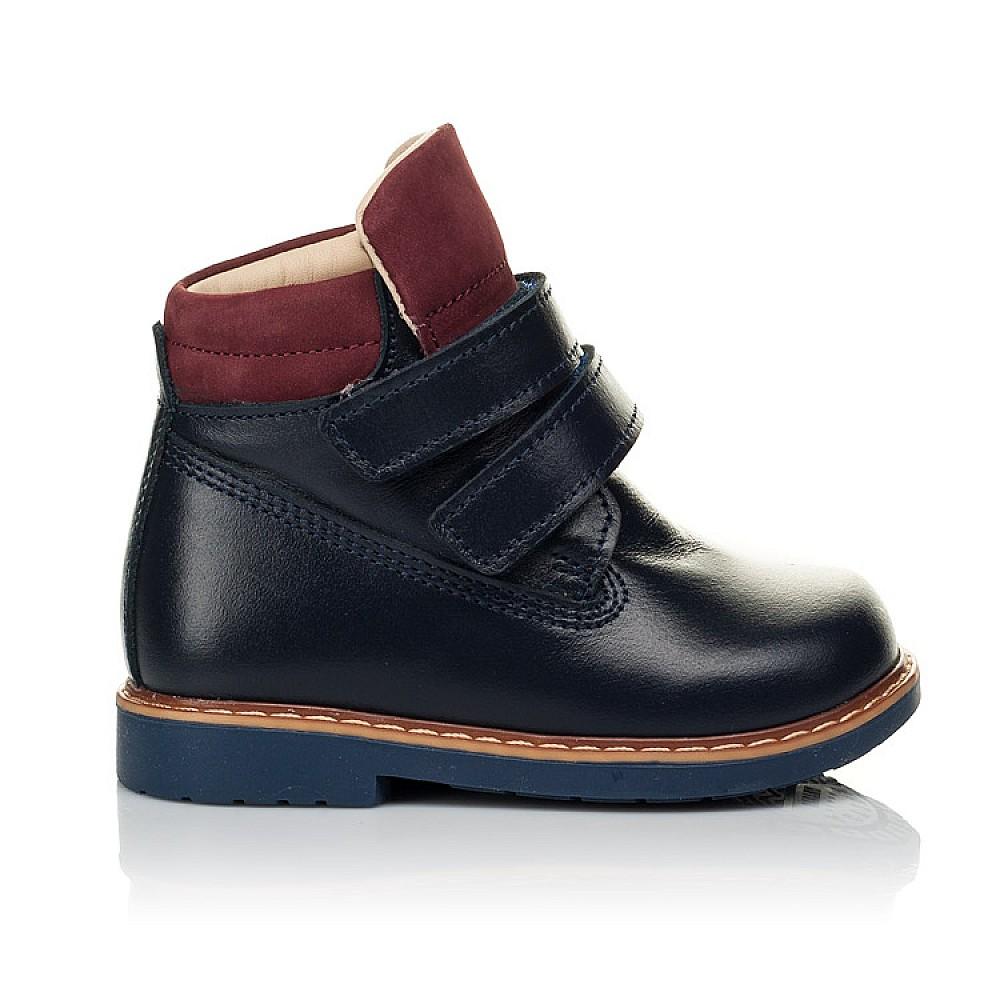 Детские демисезонные ботинки (внутри кожа) Woopy Orthopedic синие для мальчиков натуральная кожа размер 18-20 (4070) Фото 4
