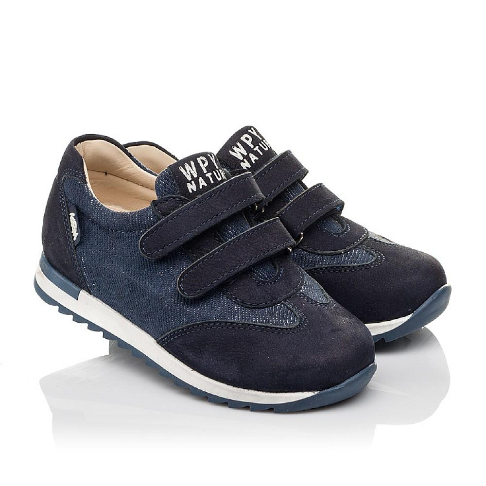 Детские кроссовки Woopy Orthopedic темно-синие для мальчиков натуральный нубук, деним размер 22-30 (4076) Фото 1