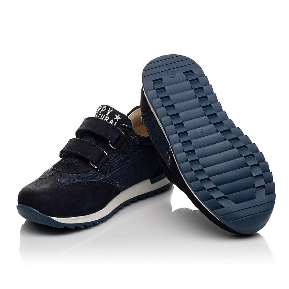 Детские кроссовки Woopy Orthopedic темно-синие для мальчиков натуральный нубук, деним размер 22-30 (4076) Фото 2