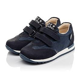 Детские кроссовки Woopy Orthopedic темно-синие для мальчиков натуральный нубук, деним размер 23-26 (4076) Фото 3