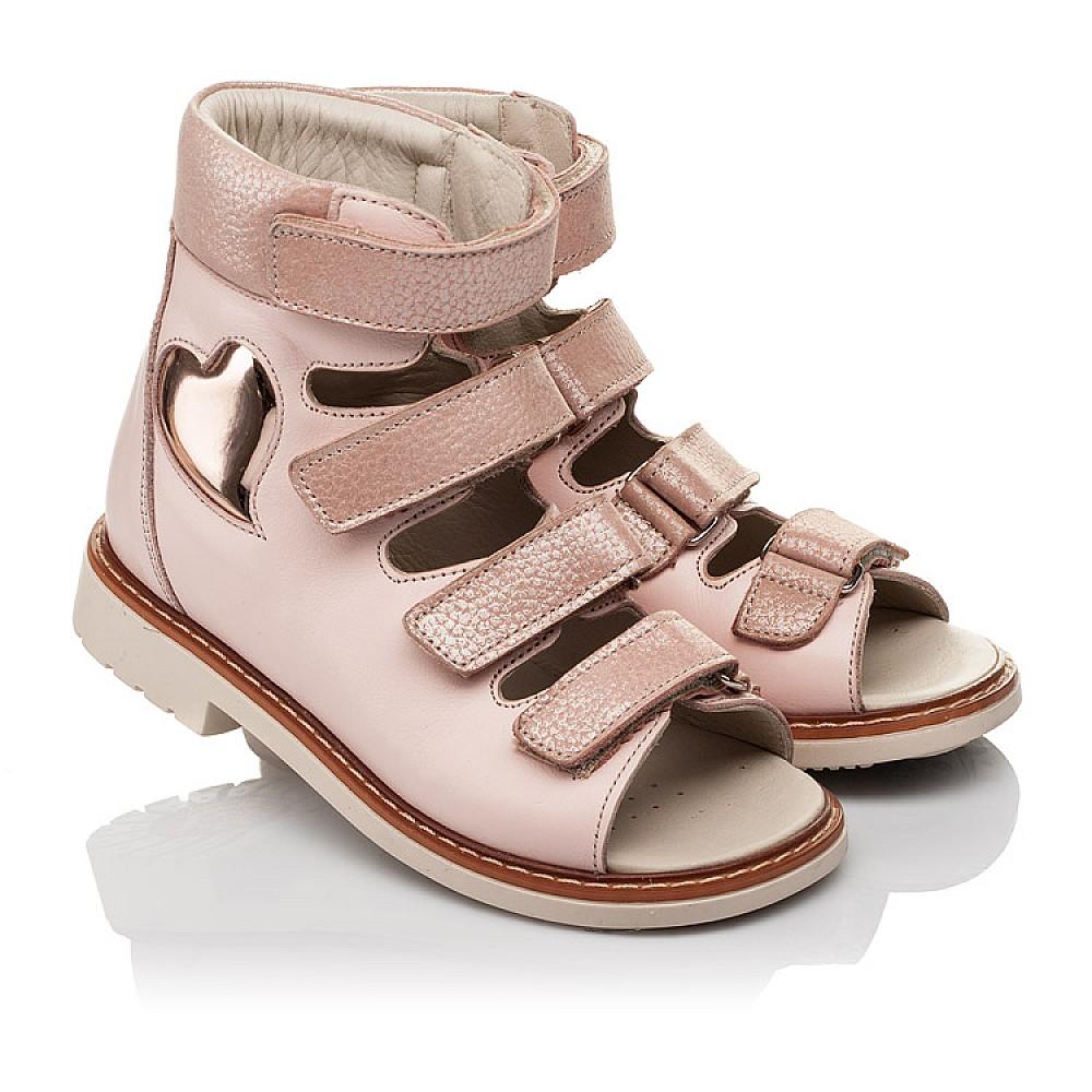 Детские ортопедические босоножки (с высоким берцем) Woopy Orthopedic розовые для девочек натуральная кожа размер 23-36 (4082) Фото 1