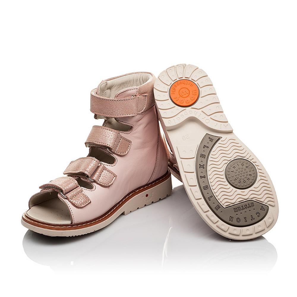 Детские ортопедические босоножки (с высоким берцем) Woopy Orthopedic розовые для девочек натуральная кожа размер 23-36 (4082) Фото 2