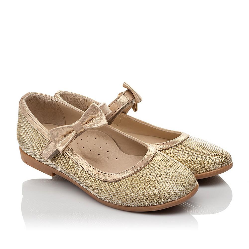Детские туфлі Woopy Orthopedic золоті для девочек сучасний штучний матеріал размер 28-37 (4085) Фото 1