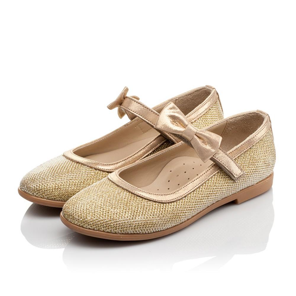 Детские туфлі Woopy Orthopedic золоті для девочек сучасний штучний матеріал размер 28-37 (4085) Фото 3