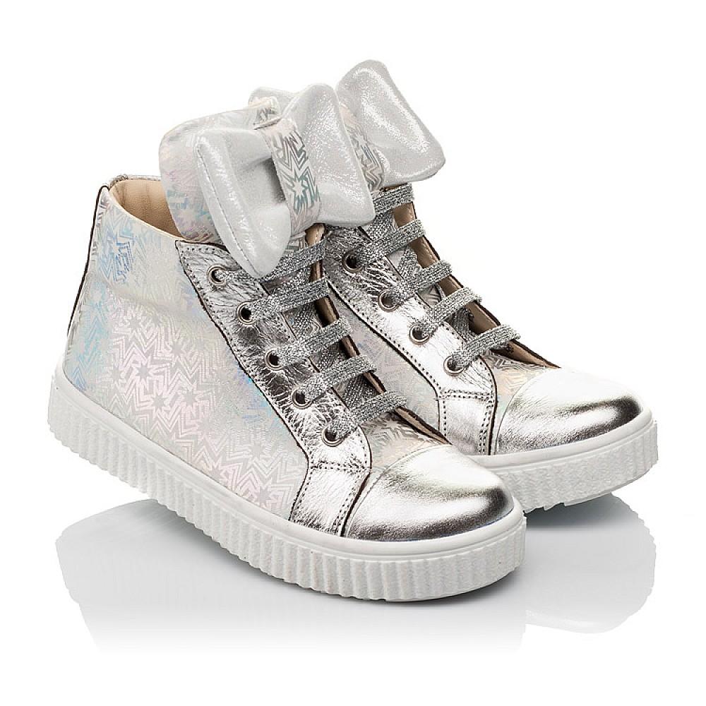 Детские демисезонные ботинки (внутри кожа) Woopy Orthopedic серебряные для девочек натуральный нубук размер 28-36 (4092) Фото 1
