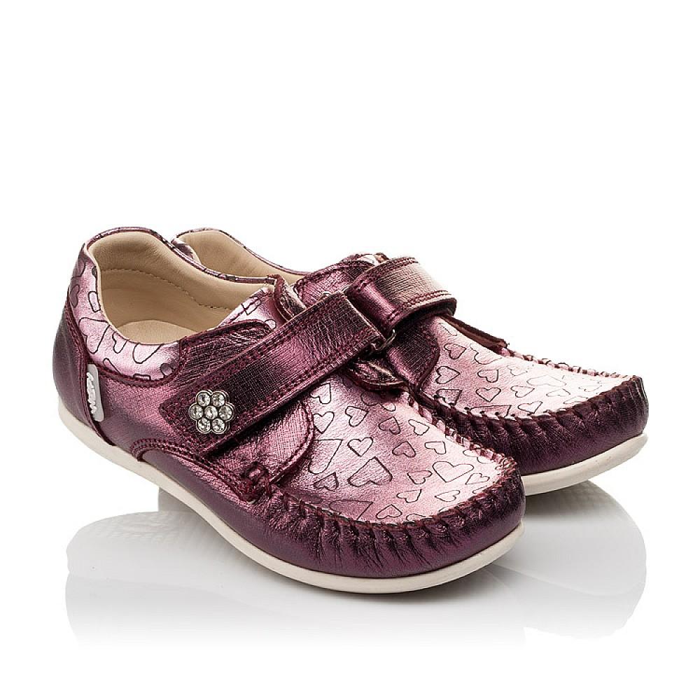 Детские мокасины Woopy Orthopedic фиолетовые для девочек натуральная кожа размер 23-30 (4098) Фото 1