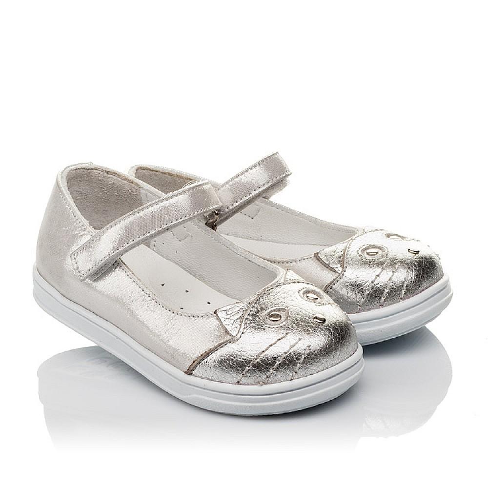 Детские туфлі Woopy Orthopedic  для девочек  размер 19-25 (4103) Фото 1