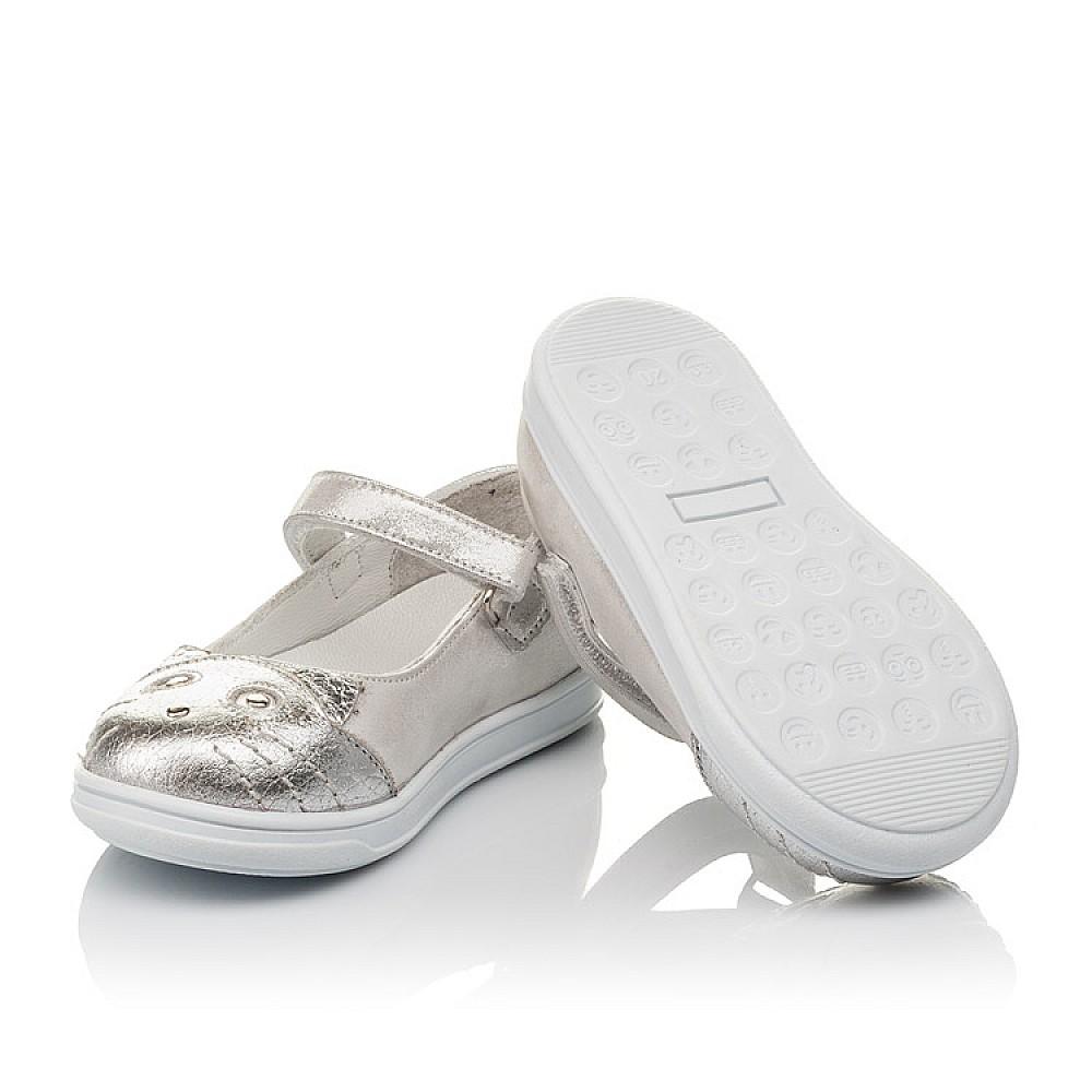 Детские туфлі Woopy Orthopedic  для девочек  размер 19-25 (4103) Фото 2