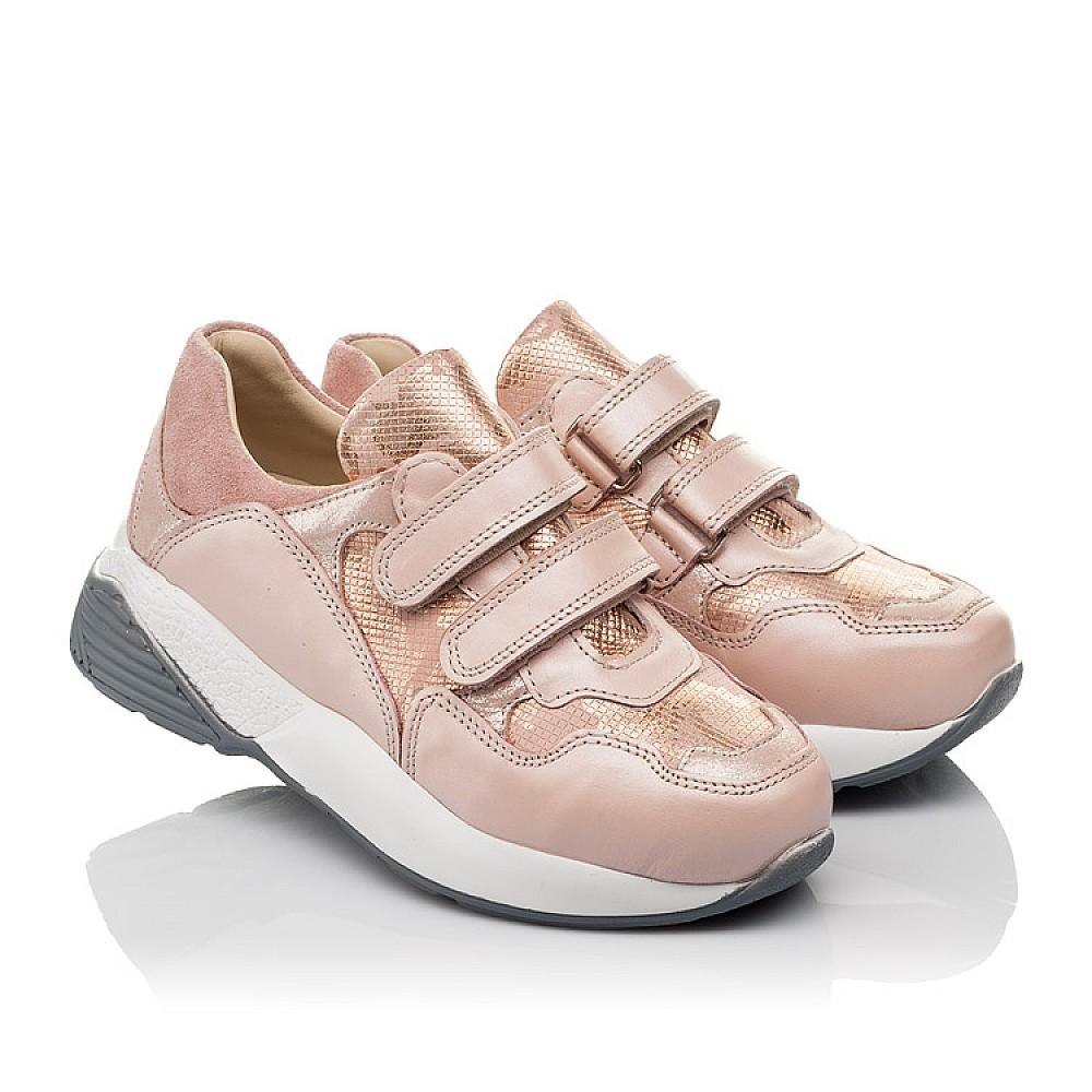Детские кроссовки Woopy Orthopedic пудровые для девочек натуральная кожа размер 28-35 (4116) Фото 1