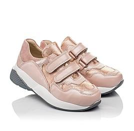 Детские кроссовки Woopy Orthopedic пудровые для девочек натуральная кожа размер 29-31 (4116) Фото 1