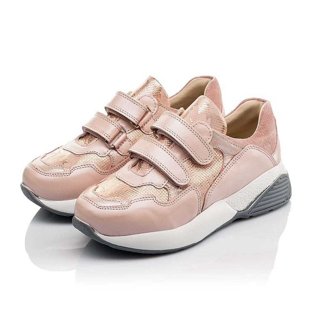 Детские кроссовки Woopy Orthopedic пудровые для девочек натуральная кожа размер 28-35 (4116) Фото 3