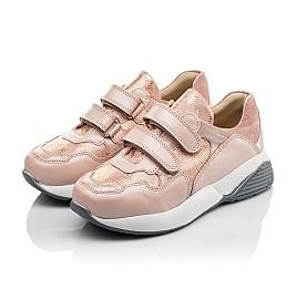 Детские кроссовки Woopy Orthopedic пудровые для девочек натуральная кожа размер 29-31 (4116) Фото 3