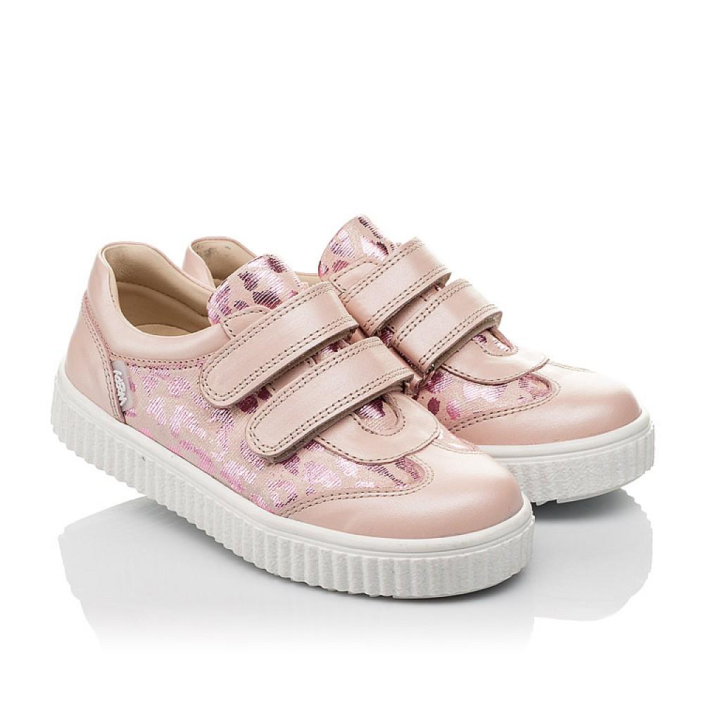 Детские кеды Woopy Orthopedic розовые для девочек натуральная кожа размер 26-40 (4117) Фото 1