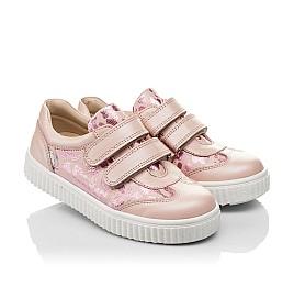 Детские кеды Woopy Orthopedic розовые для девочек  натуральная кожа размер 28-40 (4117) Фото 1