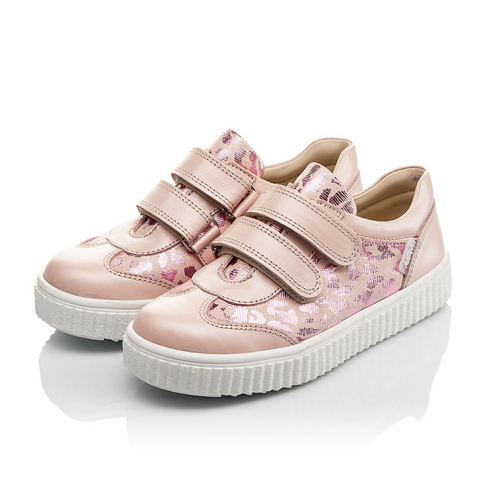Детские кеды Woopy Orthopedic розовые для девочек натуральная кожа размер 26-40 (4117) Фото 3