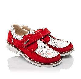 Детские мокасины Woopy Orthopedic красные для девочек натуральная кожа и нубук размер - (4119) Фото 1