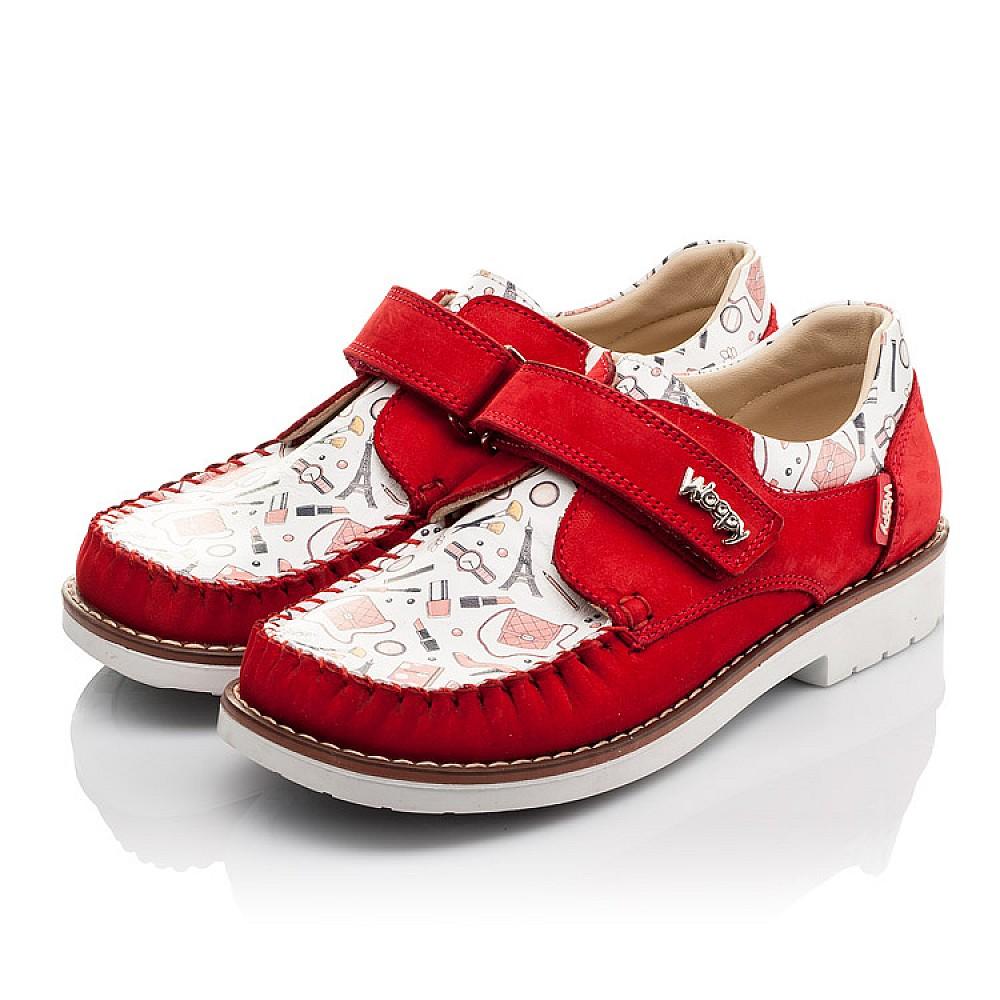 Детские мокасины Woopy Orthopedic красные для девочек натуральная кожа и нубук размер 31-33 (4119) Фото 3