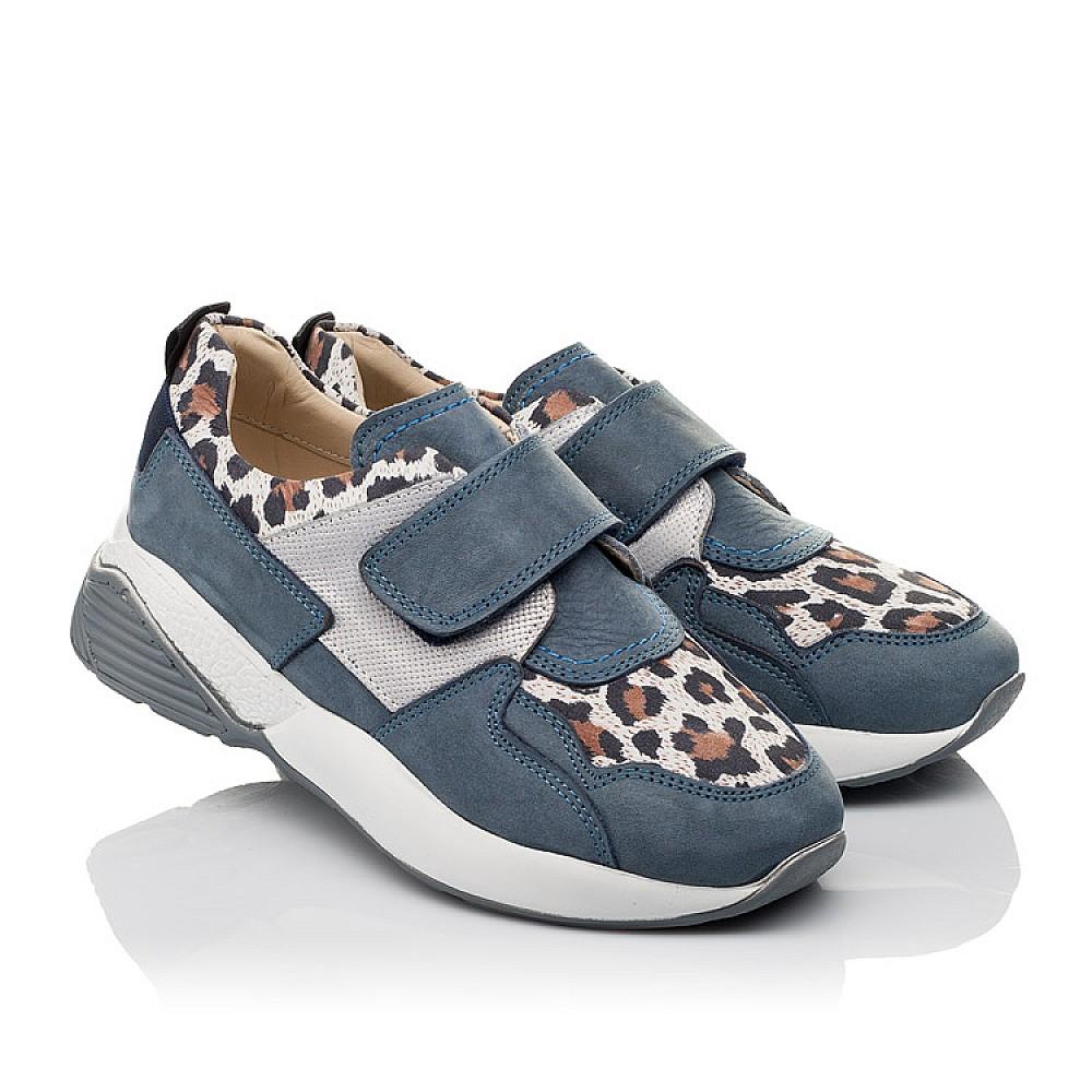 Детские кроссовки Woopy Orthopedic синие для девочек натуральный нубук размер 31-36 (4121) Фото 1