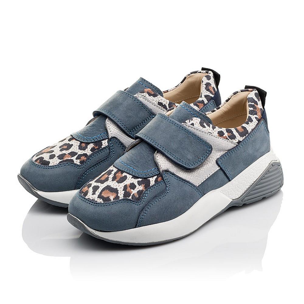 Детские кроссовки Woopy Orthopedic синие для девочек натуральный нубук размер 31-36 (4121) Фото 3