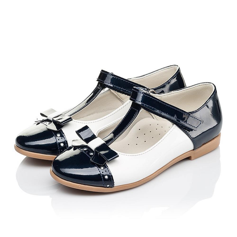 c98130ed9 Детские туфли-балетки кожа Woopy Orthopedic темно-синие для девочек  натуральная лаковая кожа размер. Tap to expand