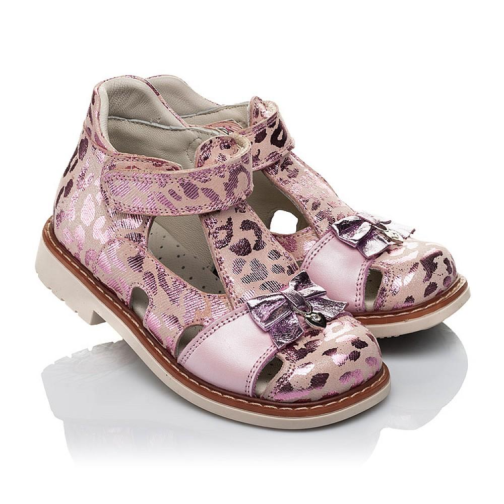 Детские закрытые босоножки Woopy Orthopedic розовые для девочек натуральный нубук размер 18-30 (4134) Фото 1