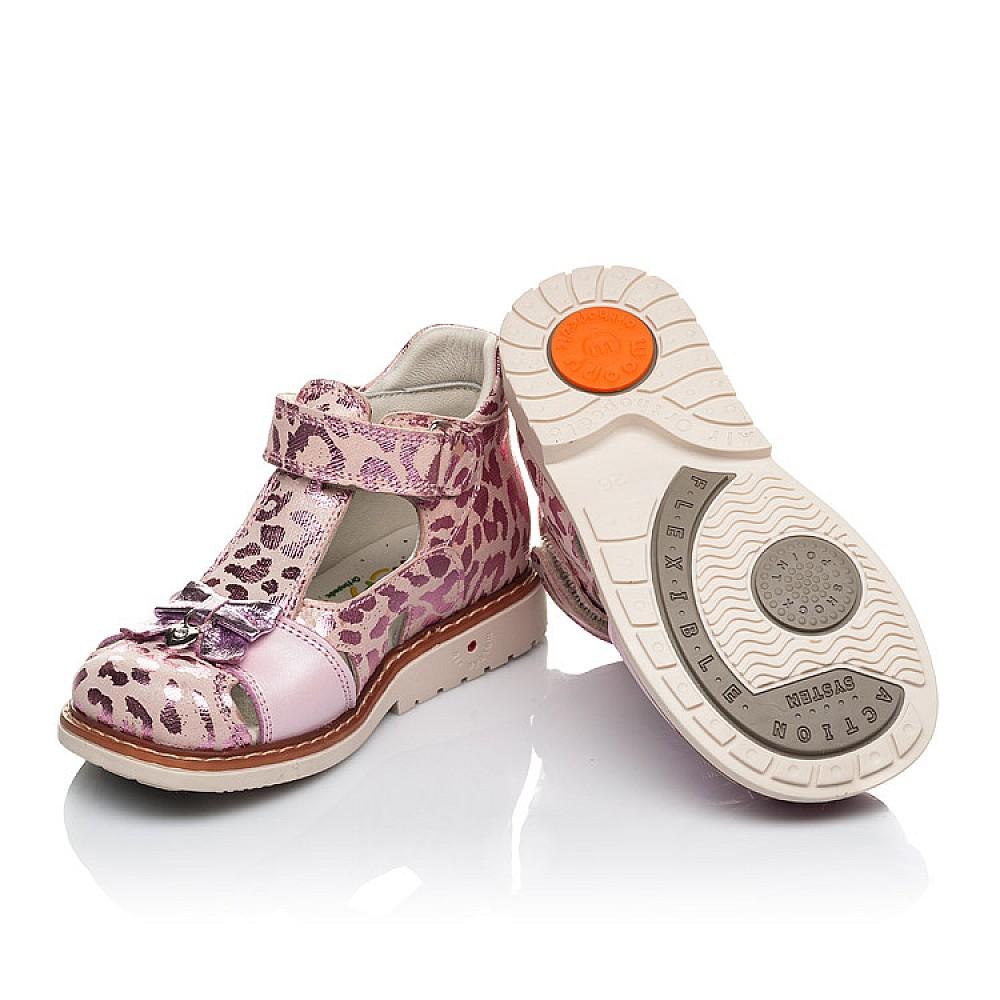 Детские закрытые босоножки Woopy Orthopedic розовые для девочек натуральный нубук размер 18-30 (4134) Фото 2