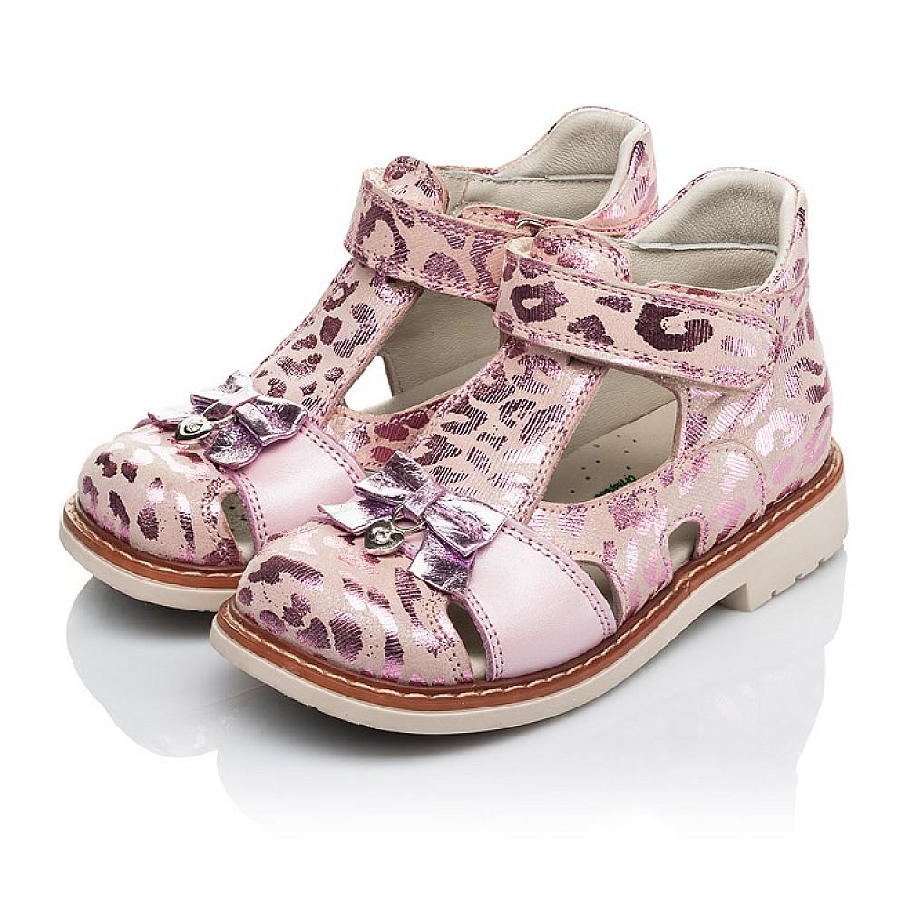 Детские закрытые босоножки Woopy Orthopedic розовые для девочек натуральный нубук размер 18-30 (4134) Фото 3