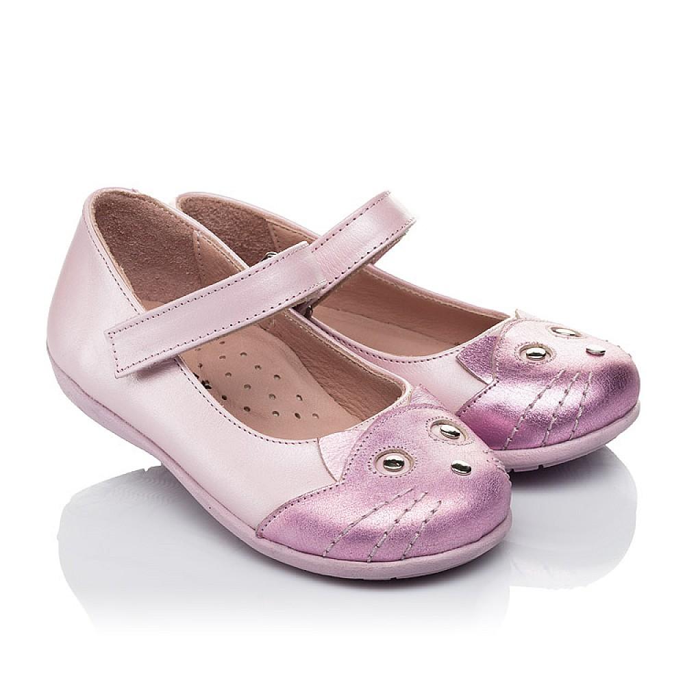 d3c974270 Детские туфли Woopy Orthopedic розовые для девочек натуральный нубук размер  19-25 (4136). Tap to expand · Детские туфли Woopy Orthopedic розовые для  девочек ...