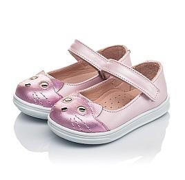 Детские туфли Woopy Orthopedic розовые для девочек натуральный нубук размер 19-22 (4136) Фото 6