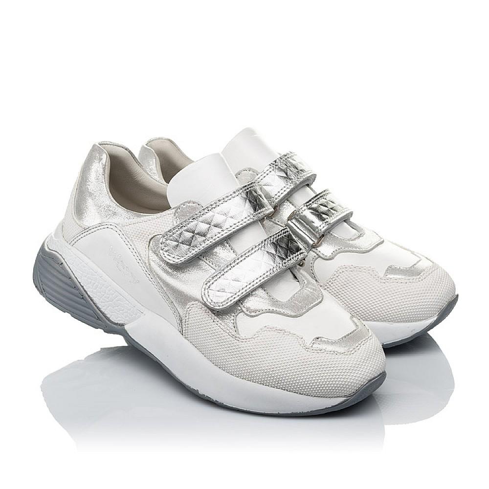 Детские кроссовки Woopy Orthopedic белые для девочек натуральная кожа размер 26-40 (4145) Фото 1