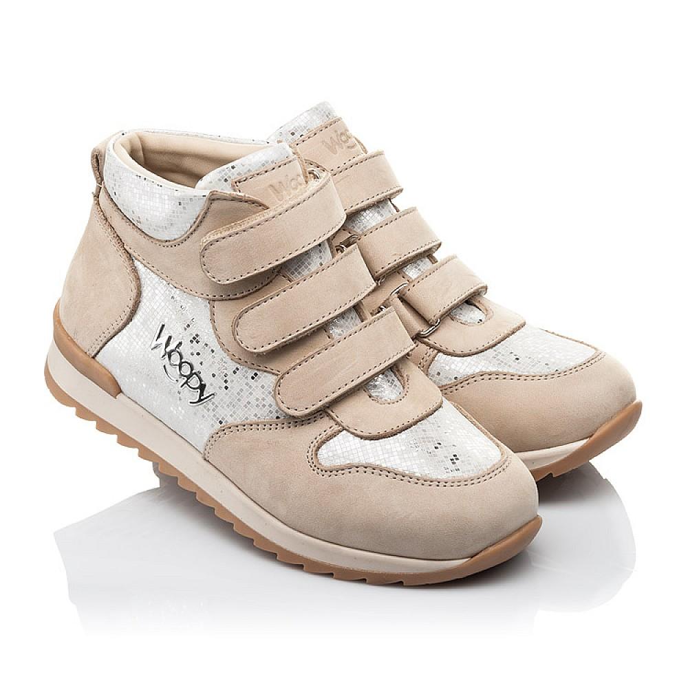 Детские кроссовки Woopy Orthopedic бежевый для девочек натуральный нубук размер 23-40 (4160) Фото 1