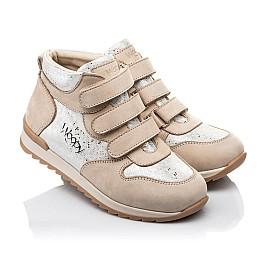 Детские кроссовки Woopy Orthopedic бежевый для девочек натуральный нубук размер 23-39 (4160) Фото 1
