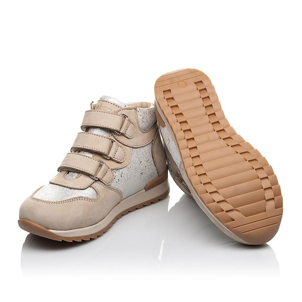 Детские кроссовки Woopy Orthopedic бежевый для девочек натуральный нубук размер 23-40 (4160) Фото 2