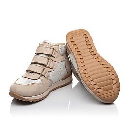 Детские кроссовки Woopy Orthopedic бежевый для девочек натуральный нубук размер 23-37 (4160) Фото 2