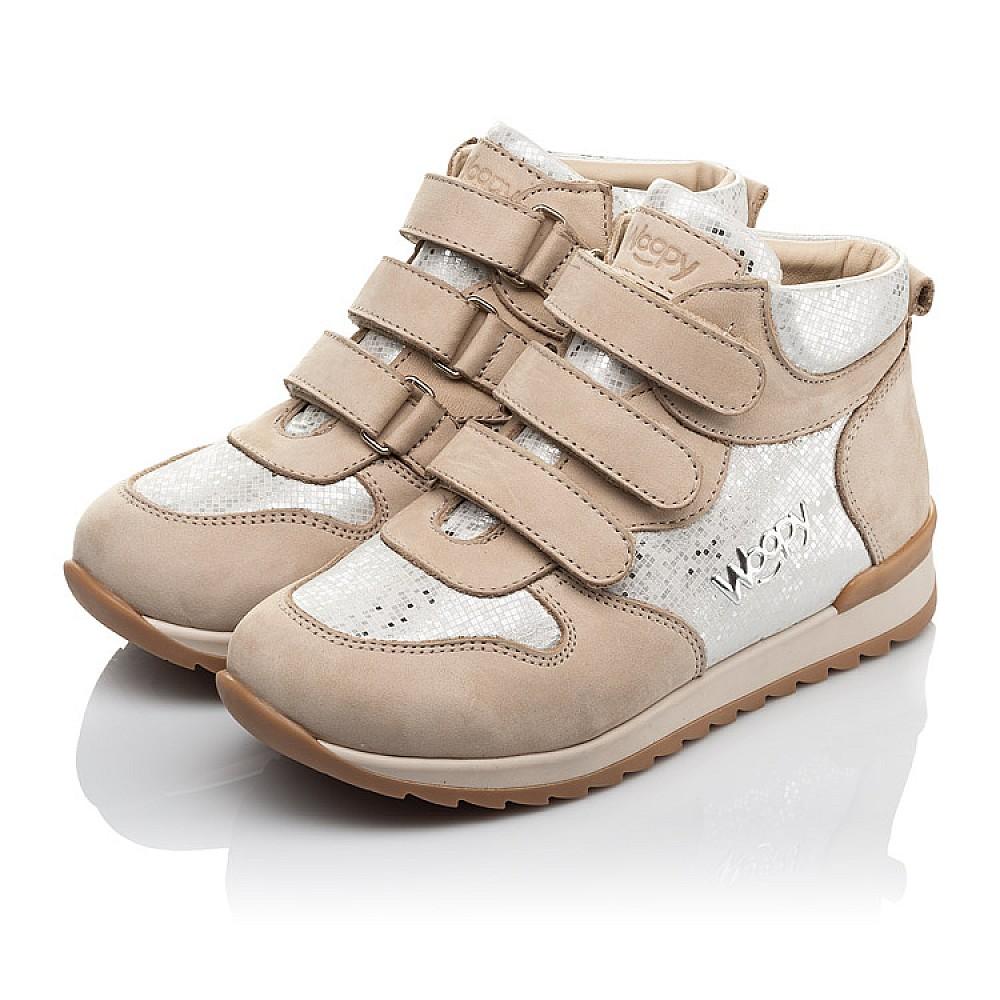 Детские кроссовки Woopy Orthopedic бежевый для девочек натуральный нубук размер 23-40 (4160) Фото 3