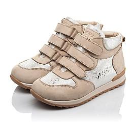 Детские кроссовки Woopy Orthopedic бежевый для девочек натуральный нубук размер 23-37 (4160) Фото 3