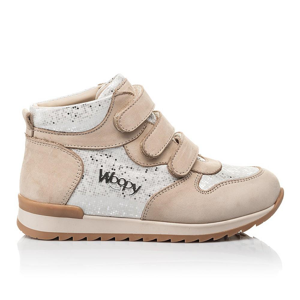 Детские кроссовки Woopy Orthopedic бежевый для девочек натуральный нубук размер 23-40 (4160) Фото 4