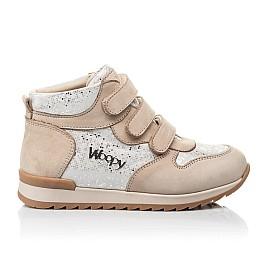 Детские кроссовки Woopy Orthopedic бежевый для девочек натуральный нубук размер 23-37 (4160) Фото 4