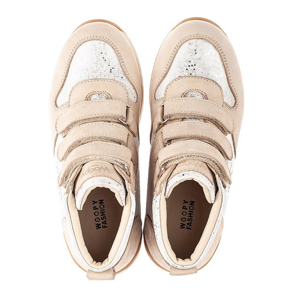 Детские кроссовки Woopy Orthopedic бежевый для девочек натуральный нубук размер 23-40 (4160) Фото 5
