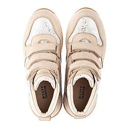 Детские кроссовки Woopy Orthopedic бежевый для девочек натуральный нубук размер 23-37 (4160) Фото 5