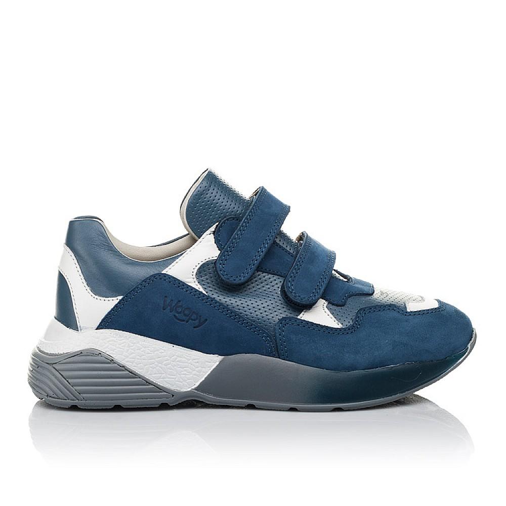 Детские кроссовки Woopy Orthopedic синие для мальчиков натуральный нубук размер 26-35 (4167) Фото 4
