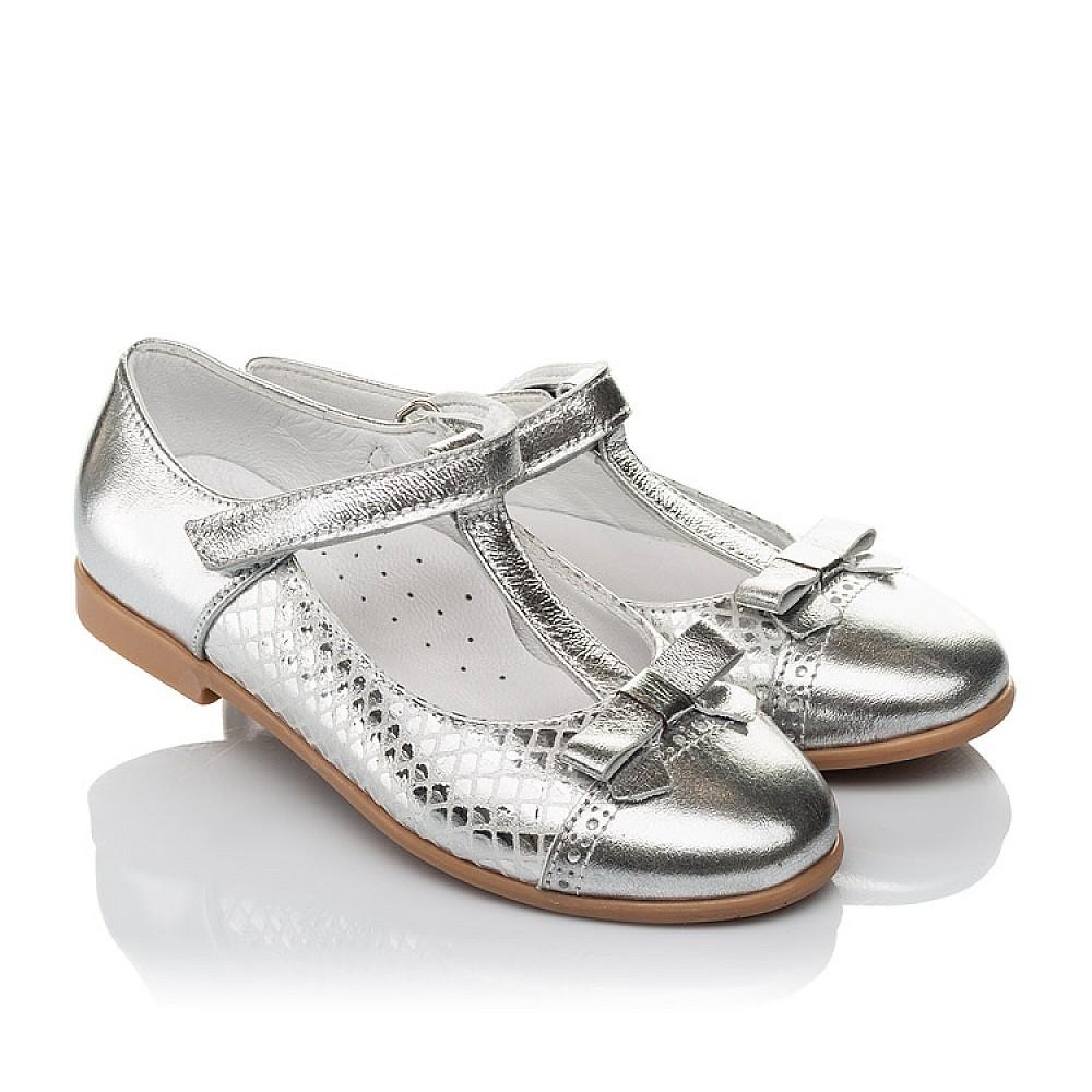 Детские туфли Woopy Orthopedic серебряные для девочек натуральная кожа размер 28-34 (4178) Фото 1
