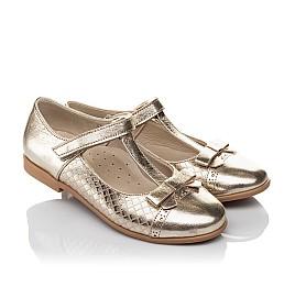 Детские туфли Woopy Orthopedic золотые для девочек натуральная кожа размер 28-34 (4179) Фото 1