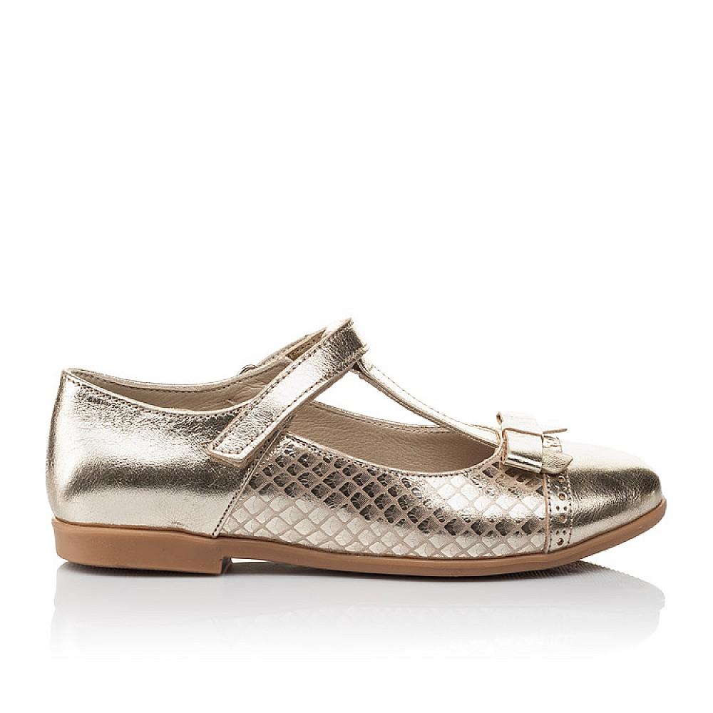 Детские туфли Woopy Orthopedic золотые для девочек натуральная кожа размер 28-34 (4179) Фото 4
