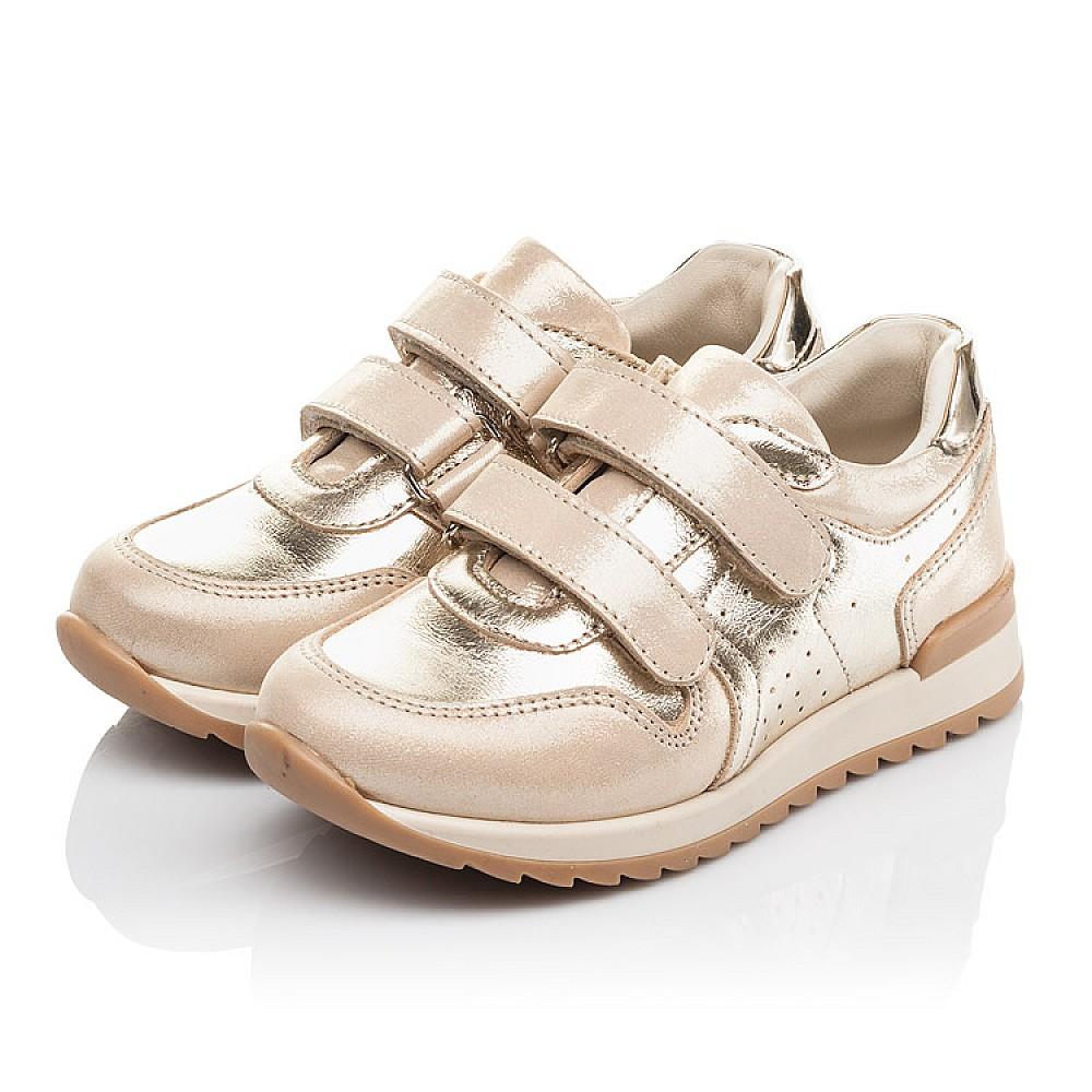 Детские кроссовки Woopy Orthopedic золотые для девочек натуральная кожа и нубук размер 26-26 (4181) Фото 3