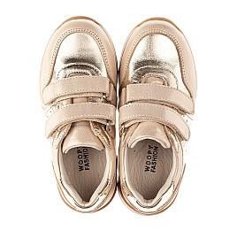 Детские кроссовки Woopy Orthopedic золотые для девочек натуральная кожа и нубук размер 26-26 (4181) Фото 5