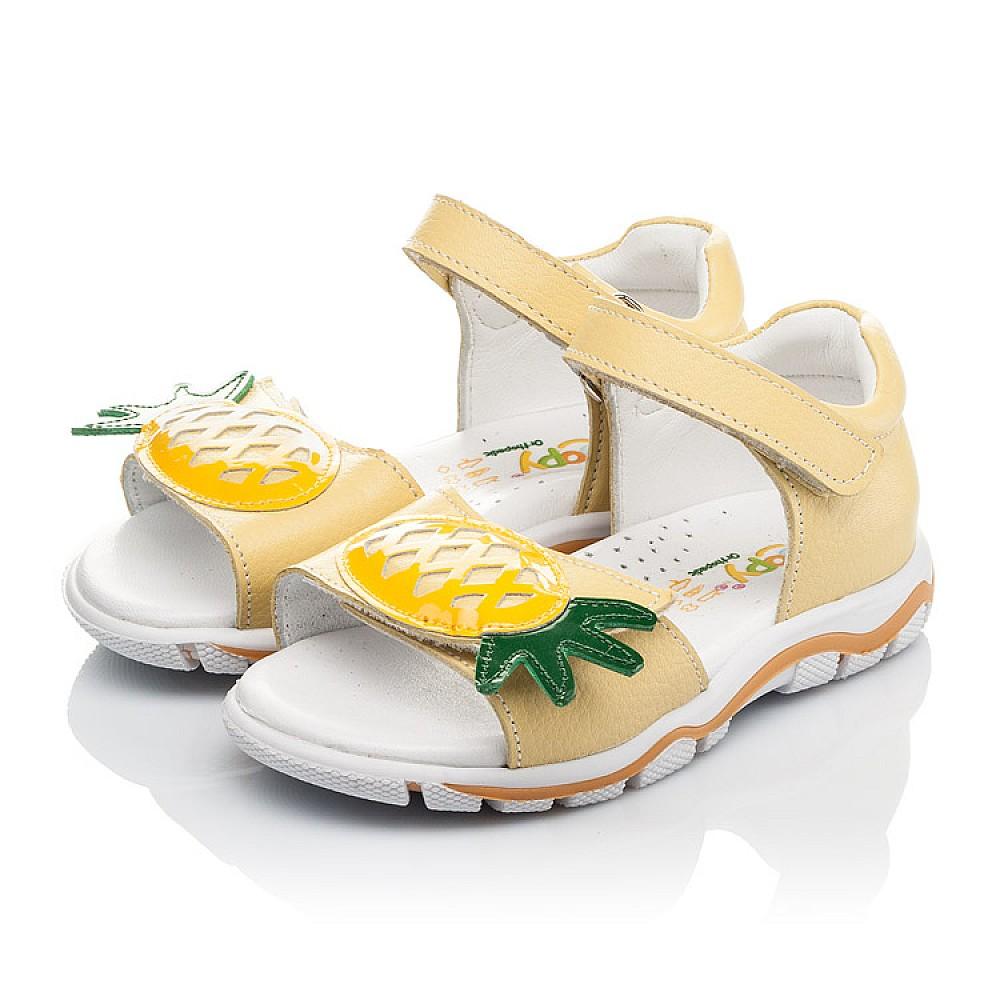 Детские босоножки Woopy Orthopedic желтые для девочек натуральная кожа размер 21-28 (4184) Фото 3