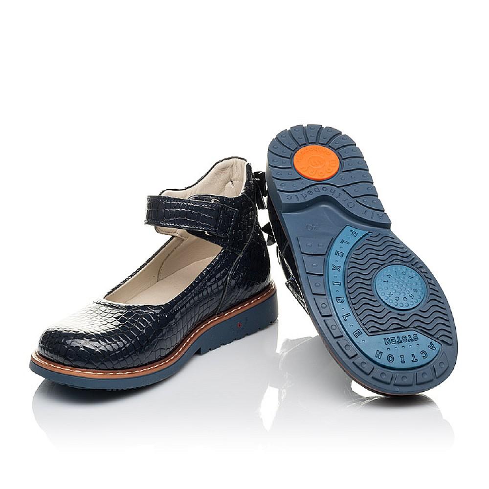 be86f3c2f Детские туфли Woopy Orthopedic синие для девочек натуральная лаковая кожа  размер 29-36 (4207. Tap to expand