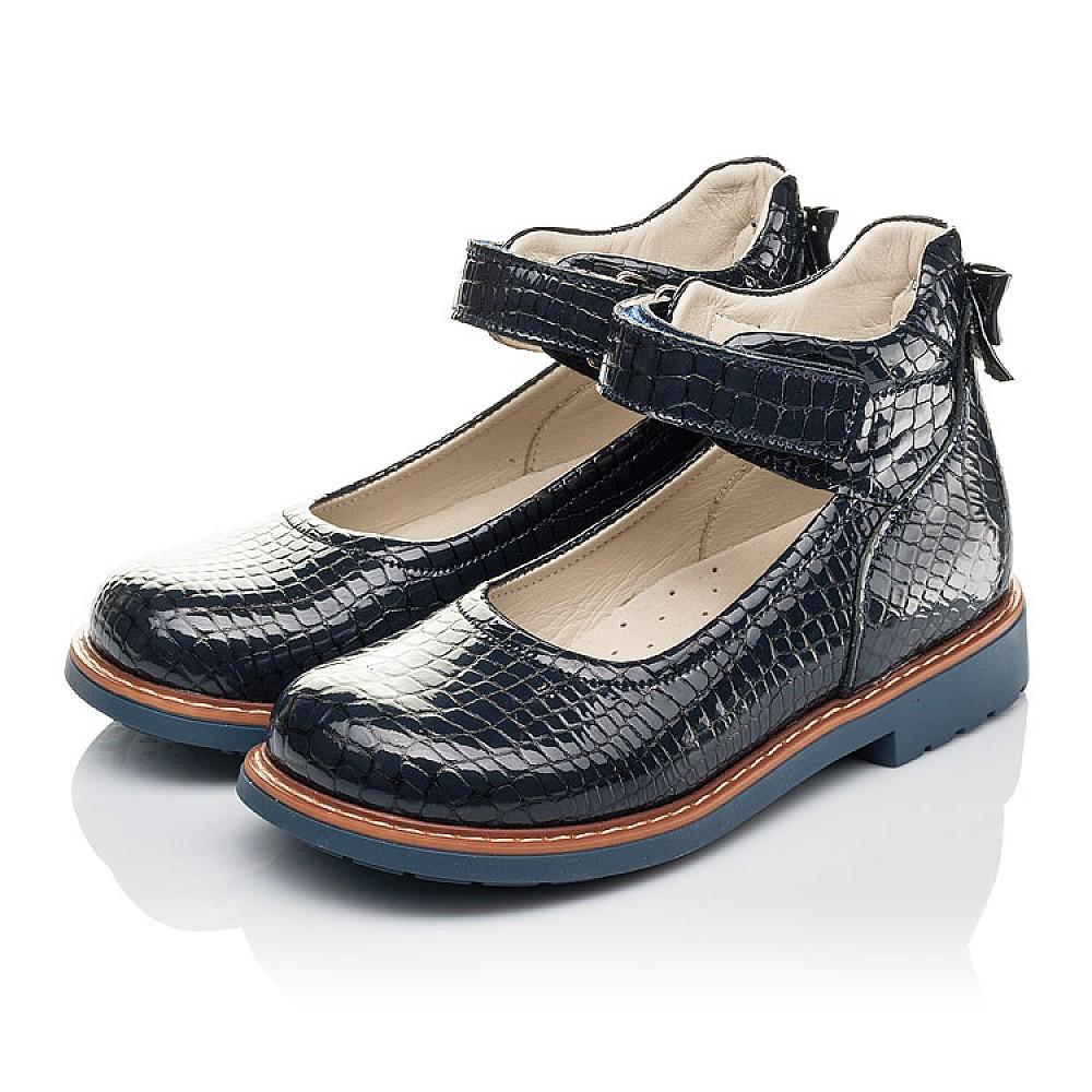 Детские туфли Woopy Orthopedic синие для девочек натуральная лаковая кожа размер 29-36 (4207) Фото 3
